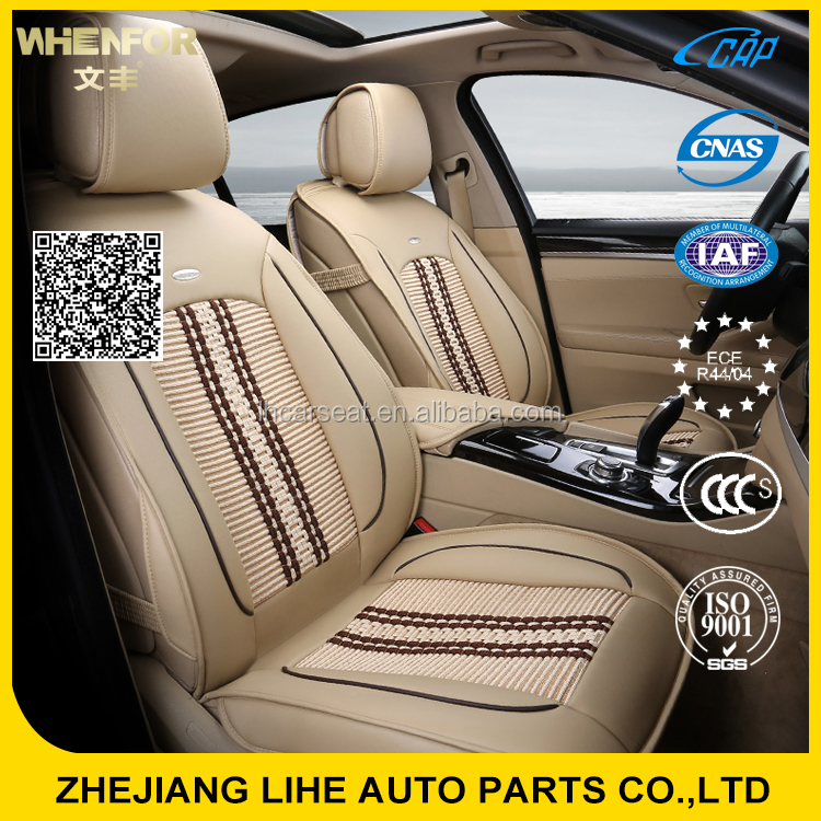 Factory direct supply dubai wellfit popular pu leather car seat cover in China
