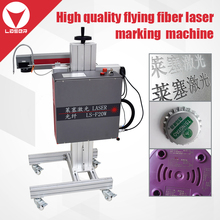High Quality Fiber Laser 20W Metal/ Nameplates/Gold/IC/Button/Animal Ear tag Fiber Laser Marking Machine for Sale