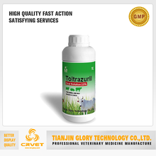 250ml Anticoccidial Against Eimeria Oltrazuril Oral Solution For Poultry