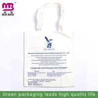Premium cheap customized deisgn recycled non woven wine bottle shopping bag