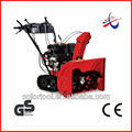 Hot sell rubber snow thrower/snow blower loncin removing snow