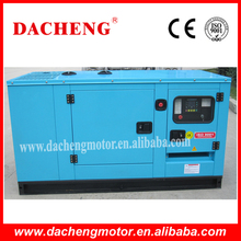 50/60Hz Genset with YangDong engine Series 220 volt portable generator
