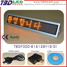Hot sale new design for triangle led desktop screen mini led table display