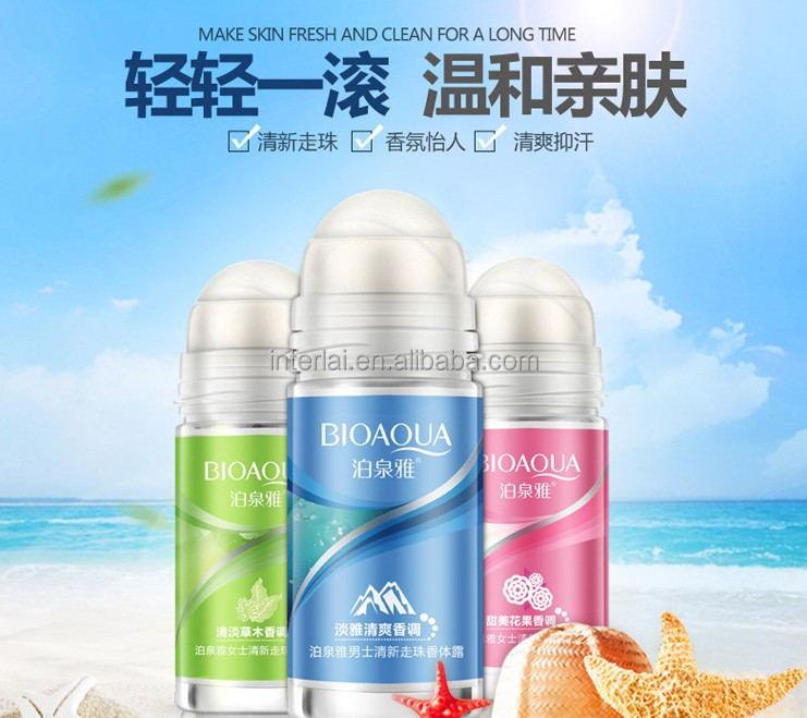 QIOAQUA Body Lotion Essence Vitality Refreshing Deodorant Absorb Sweat Cosmetics Ball Cleaning