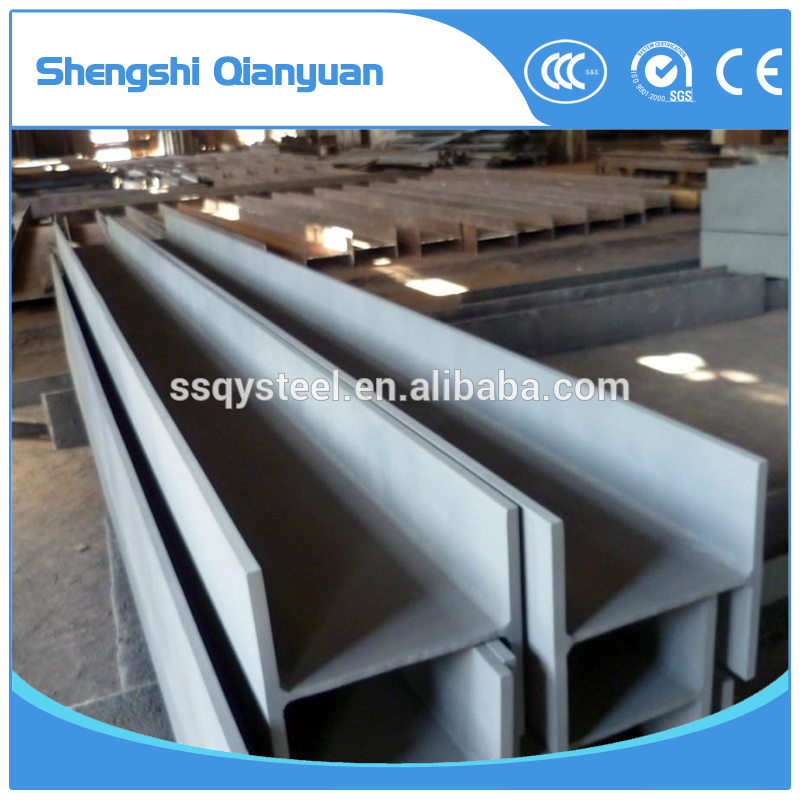 Structural steel SS400 A36 Q345 h beam iron, h beam specification