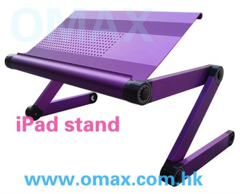 adjustable laptop stand with rotation 360 degree