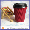 Disposable printing cafe cup, corrugated paper glass with lid