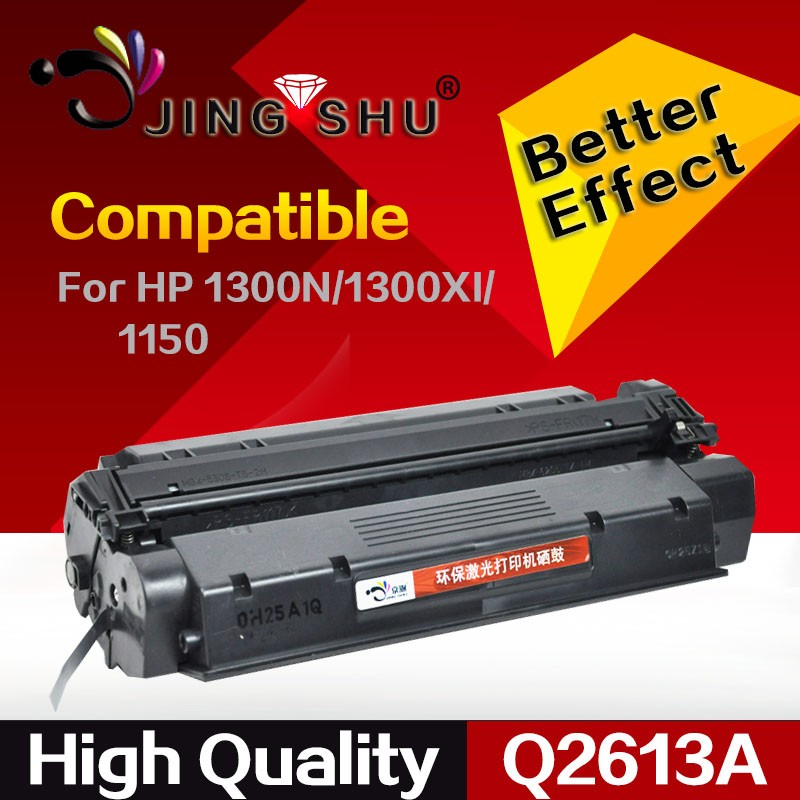 Compatible Toner Cartridge Q2613A 13A Toner for HP Laserjet 1300/1300N/1300XI