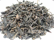 Sell Chinese Famous Brand Wuyi Qi Zhong Oolong Tea
