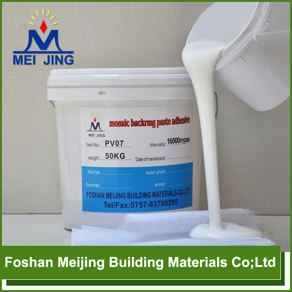 high quality water-proof polyester fabric glue for mosaic