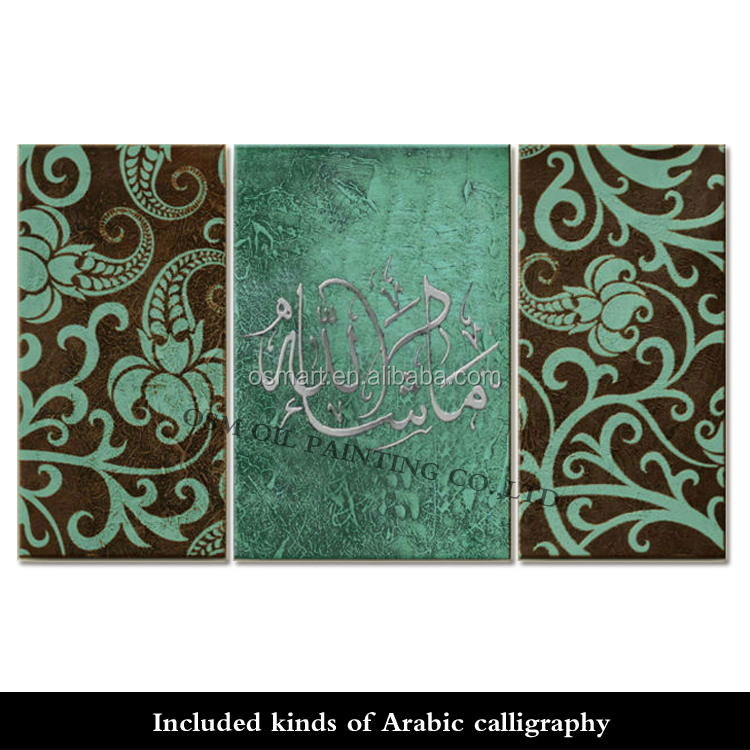 Free Shipping Islam Subject Oil Pictures On Canvas Hand-painted Arab Calligraphy On Canvas Abstract 3 Panels Wall Decoration