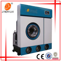 Professional electrical heat laundry dry cleaning equipment(energy-saving, computer control)