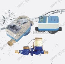 High Quality IC card contactless prepaid water meter