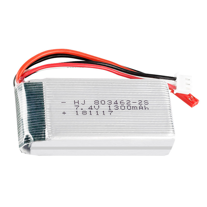 7.4V 1300mAh <strong>battery</strong> RC airplane quadcopter drone toy <strong>battery</strong> accessories large capacity lithium <strong>battery</strong>