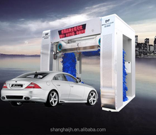 fully automatic car wash machine