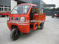 2014 new model cargo tricycle with canopy three wheel motorcycle