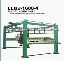 Gantry pillars cutting machine-LLQJ-1600-4