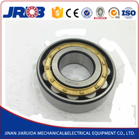 JRDB Cylindrical Roller Bearing NU310 for diamond detector