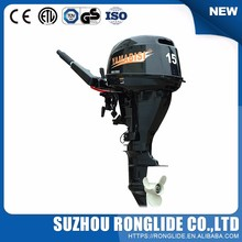 Best Seller 4 Stroke Widely Used 15Hp 4-Stroke Outboard Motor