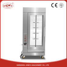 Chuangyu Commercial Chicken And Duck Roaste Roaster Grill Oven Machine For Sale