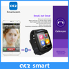 China wearable gadgets bluetooth smart watch mobile phone Android 4.4 OS support GPS pedometer tracker wrist watch phone