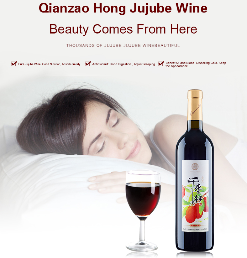 sweet red wine from china