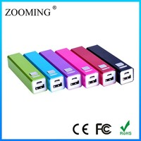 trade show gifts aluminium lithium 18650 power banks charage for iphone 5s 1.25 times