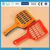 high quality lowest price plastic dog shovel pet product wholesale