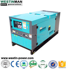 10kw 403A-15G1 diesel engine portable soundproof enclosed generator motor generator