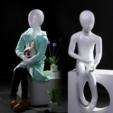 AFKE11 Afellow Mannequin for sale fibergalss white glossy color window display model children manequins