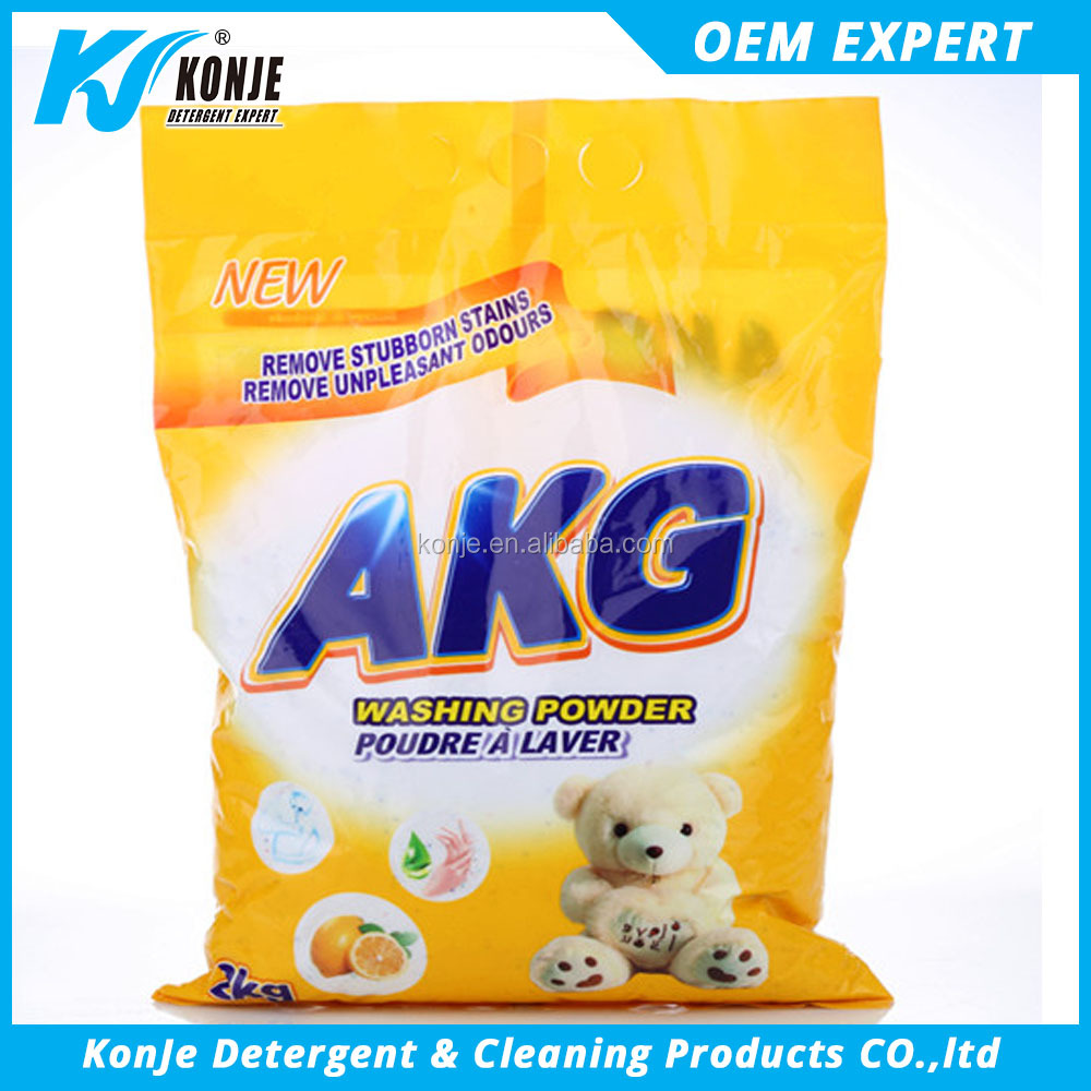 best price AKG name of washing powder