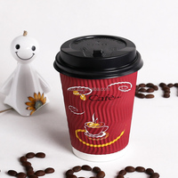 Colorful Printing Ripple Paper Cup For Coffee