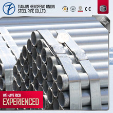 used scaffold hot dip galvanized carbon steel pipe size