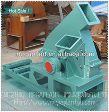 High Output Industrial Wood Log/Branch Chipping/Milling Machine