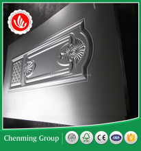1.2mm steel/metal moulded door skin