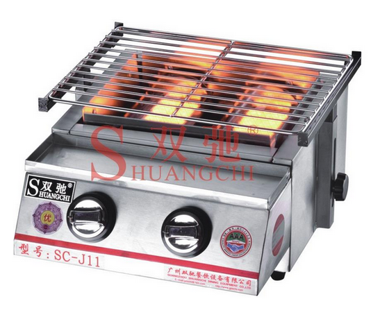 SC-J11 shuangchi supply low price high quality two head environmental gas barbecue gril