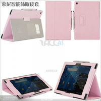 For Sony Xperia Tablet Z SO-03E Stand PU Leather Cover Case P-SONXPERIATABLETZCASE002