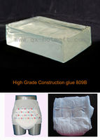 White Hot Melt Adhesive for Adult Diaper