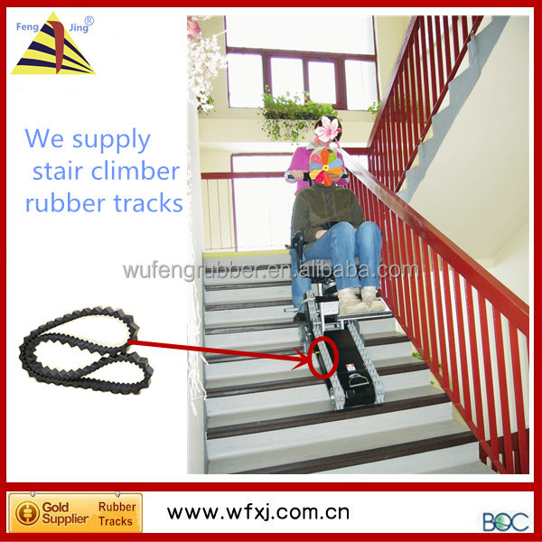 stair climber rubber track China supplier