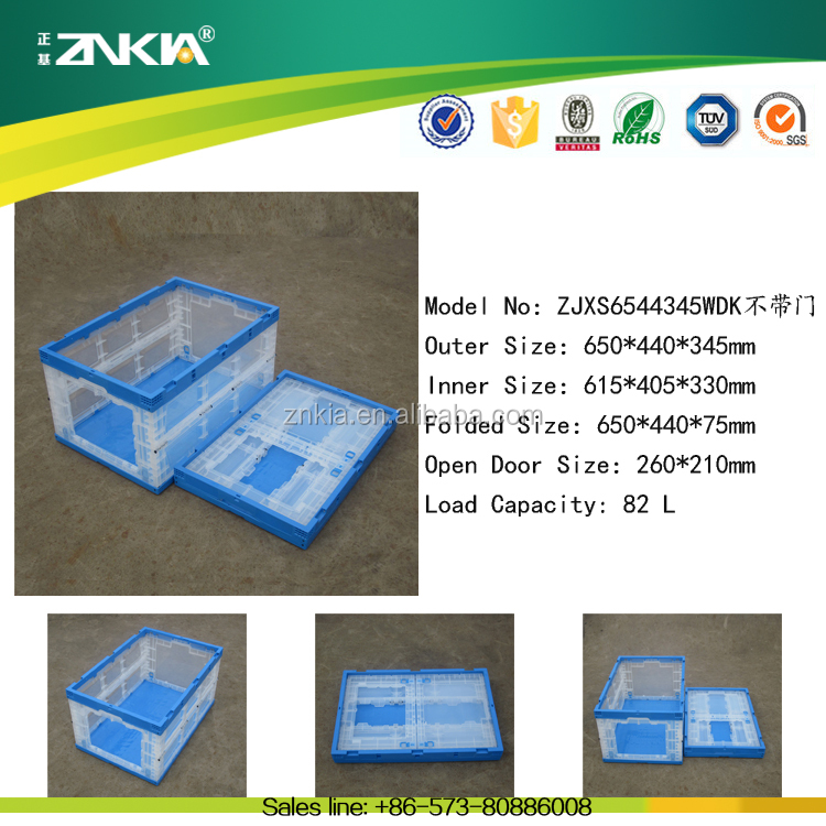 Accept custom order large size plastic box for warehouse