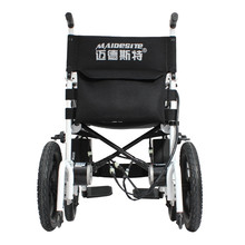 Cheap price elderly care products electric power wheelchair on sale