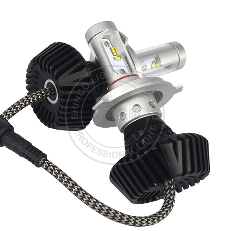 7s led headlight fanless cooling headlamp auto led lamp SC-R7