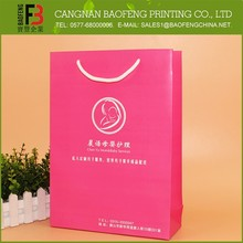 Best price hot selling factory direct sale folding shopping paper bag