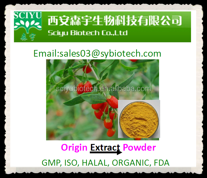 factory price goji berry powder