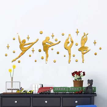 wholesale custom self adhesive 3d dancing room girls acrylic wall