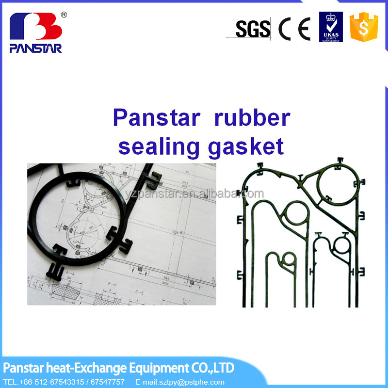Well-designed Compact types of gasket material for plate heat exchanger