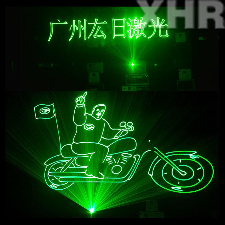 programmable laser projecteur lumi res de no l holographique projecteur laser de no l en plein. Black Bedroom Furniture Sets. Home Design Ideas