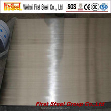 China top ten selling products elevator stainless steel decorative sheet