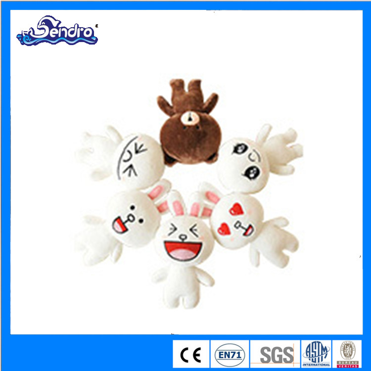 custom south korea plush doll stuff emoji doll phone emoji toy