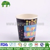 Multifunctional plain white paper coffee cups for wholesales